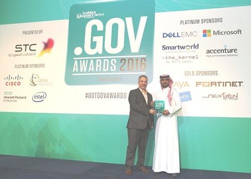 جانب من تسليم جائزة التميز في التعاون بين القطاعين العام والخاص