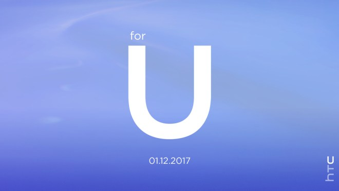 HTC U Press Invite