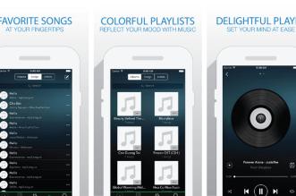 Music Edition لتشغيل المسارات الموسيقية المخزنة على الخدمات السحابية