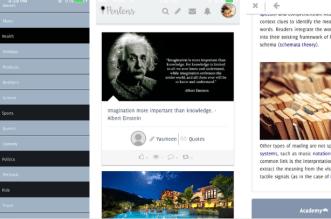 شبكة بينلينس لنشر محتوى قيّم بناءًا على الإهتمامات