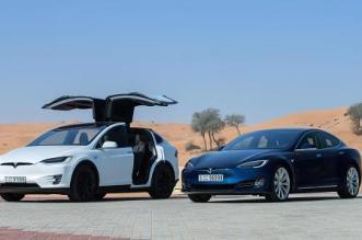 سيارتي موديل إكس و موديل إس في دبي