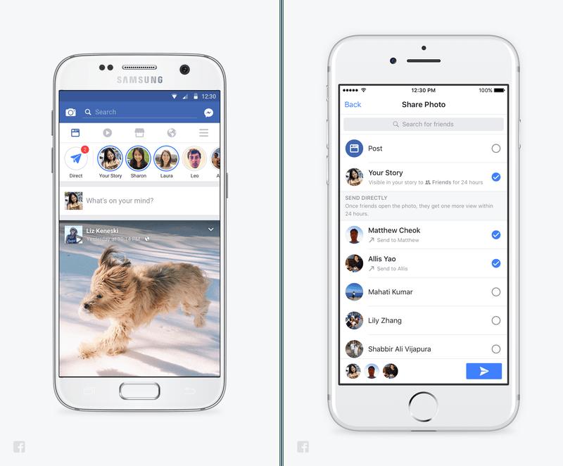 قصص فيس بوك