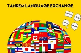 بعيدًا عن الكتب والفيديوهات تعلّم اللغة التي تريدها مع تطبيق Tandem