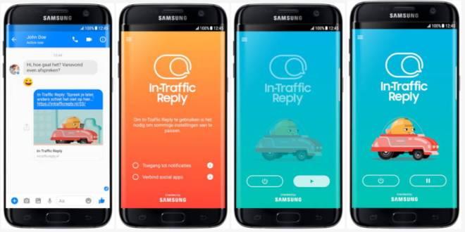 تطبيق In-Traffic Reply للرد التلقائي على الرسائل والإتصالات أثناء القيادة