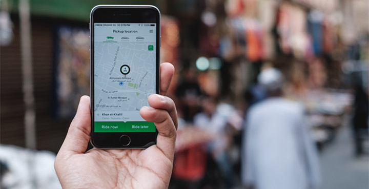 DiDi announces strategic partnership with Careem