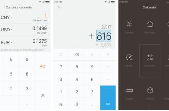 شاومي تطلق تطبيق الآلة الحاسبة Mi Calculator على متجر بلاي