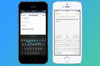 سويفتكي على iOS تأتي بميزة الحافظة ودعم لغات جديدة