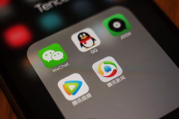 حجب التطبيقات الصين