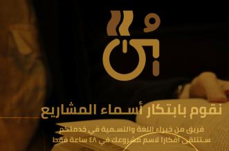 خدمة عربية بُن