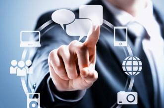 تطبيق Serviis للوصول لأفضل مزودي الخدمات في المملكة