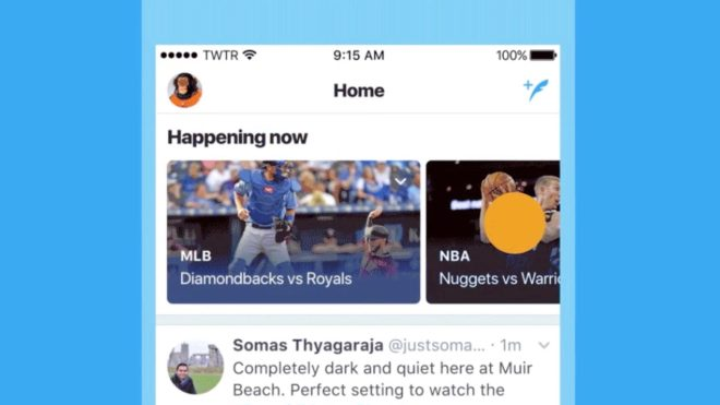 ميّزة جديدة تويتر