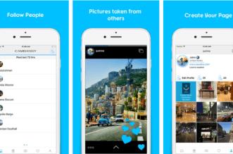 تطبيقCambassy لعرض أماكن بلدك في عيون العالم
