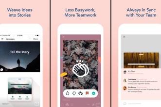 تطبيقPaste لإنشاء ومراجعة العروض التقديمية على iOS