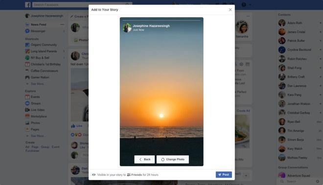 فيس بوك تختبر نشر القصص من موقع الويب