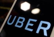 أوبر Uber