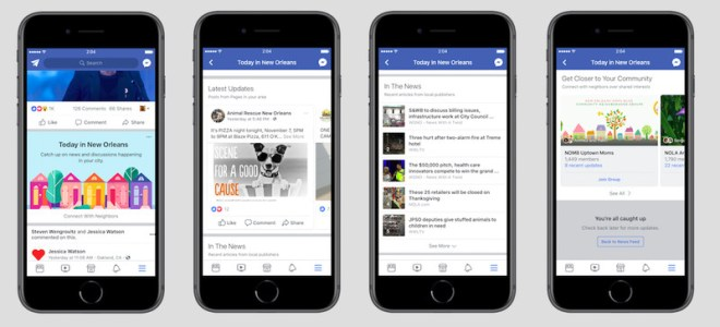 فيسبوك أخبار