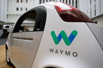 سيّارات وايمو