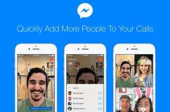 فيسبوك تحدث تطبيقها ماسنجر بجعل دعوة المحادثات الجماعية أسهل