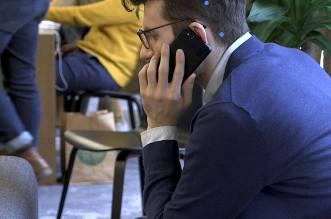 الإشعاعات الهواتف الذكية