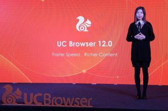 تحديث متصفحUC Browser يحفظ استهلاك البيانات بنسبة 50%