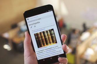 ويكيميديا تطبيق