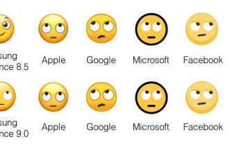 سامسونج الوجوه التعبيرية