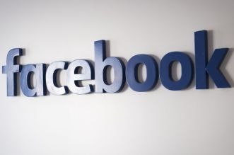 النتائج المالية فيسبوك