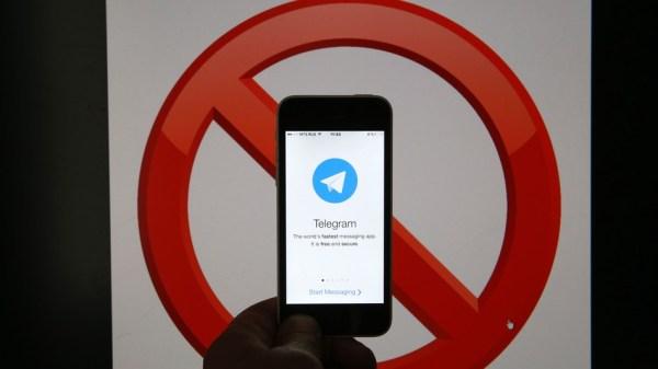 إزالة تطبيق تيليجرام من متجر آبل كان بسبب إنتشار مواد اباحية للاطفال