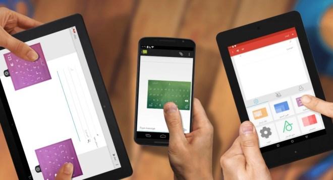 لوحة مفاتيحSwiftKey تتلقى تحديثًا على أندرويد بتوفيره شريط أدوات جديد