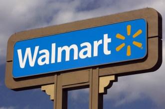 أمازون Walmart