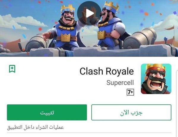 DYqtwiUWAAUenNu - أصبح بإمكانك الأن تجربة الألعاب قبل تحميلها في جوجل بلاي