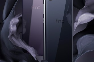 HTC Desire is back