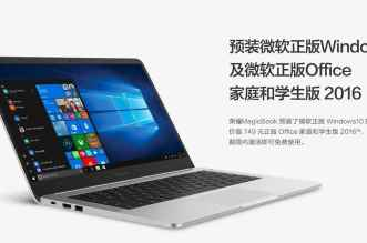 Honor-MagicBook-1280-720