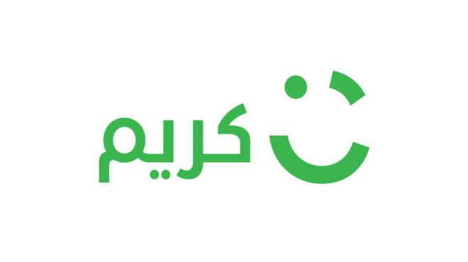 كريم تُعلن عن اختراق طال قاعدة بيانات الشركة