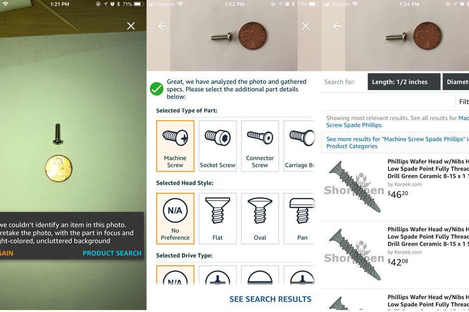 أمازون تتيح البحث عن المنتجات باستخدام تقنية الواقع المعزز عبر كاميرا التطبيق