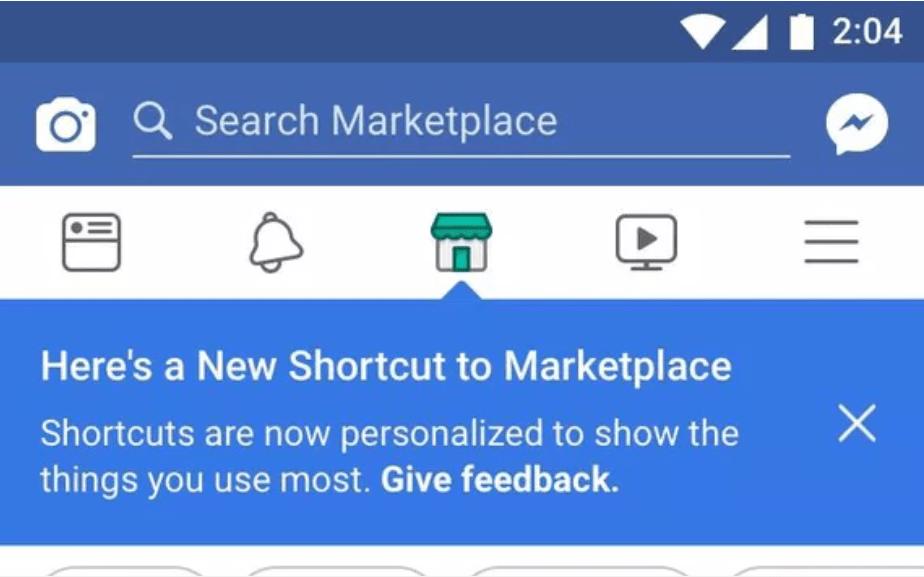 فيسبوك تمنح المستخدمين إمكانية تخصيص شريط التنقل في التطبيق
