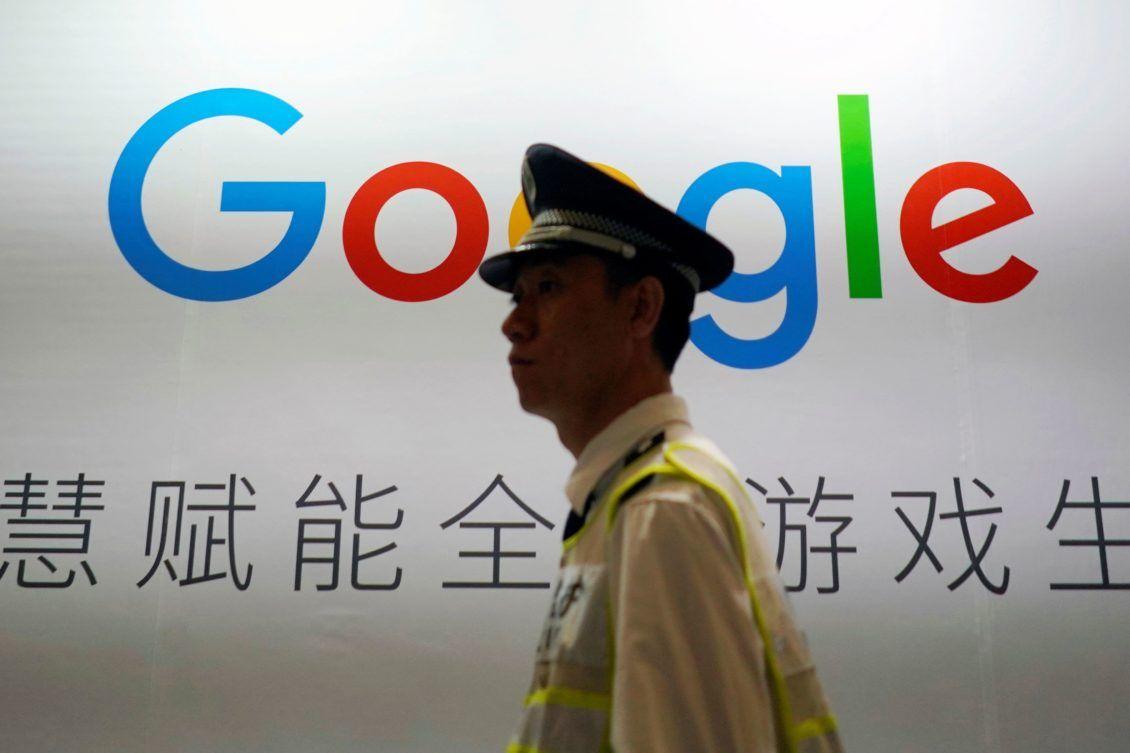 نموذج محرك البحث الصيني من قوقل يربط النتائج بأرقام المستخدمين
