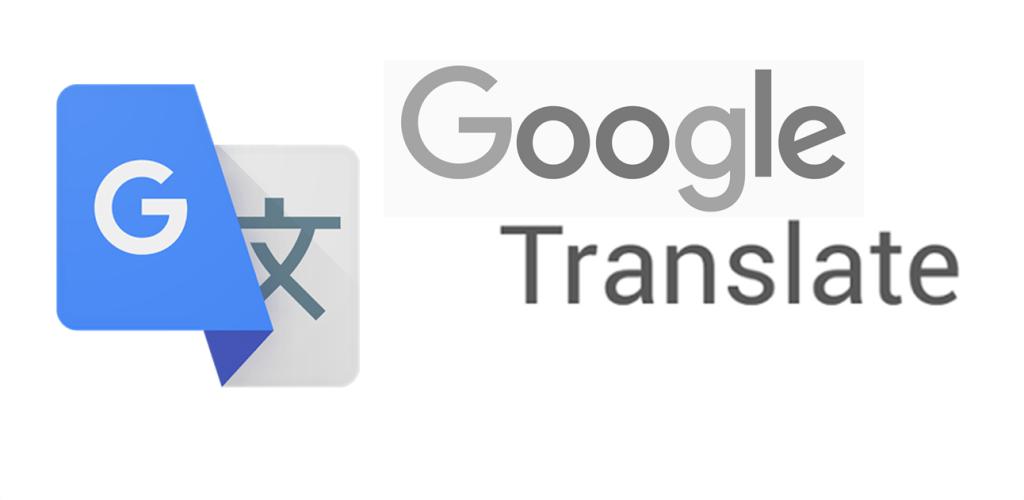 ترجمة قوقل أصبحت تتعرف على اللهجات المختلفة للغة