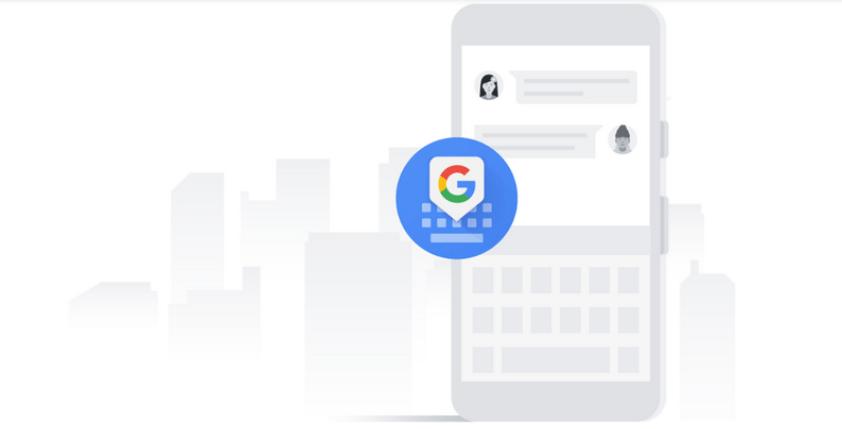 تطبيق Gboard يدعم الآن الصور المتحركة GIF