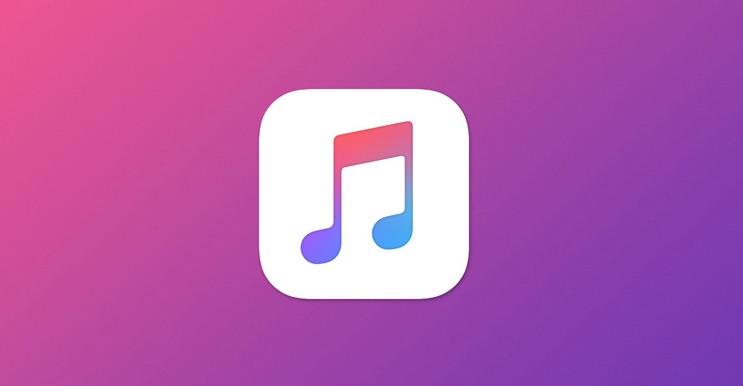 خدمة آبل الموسيقية ستكون حاضرة على أمازون ايكو في 17 ديسمبر