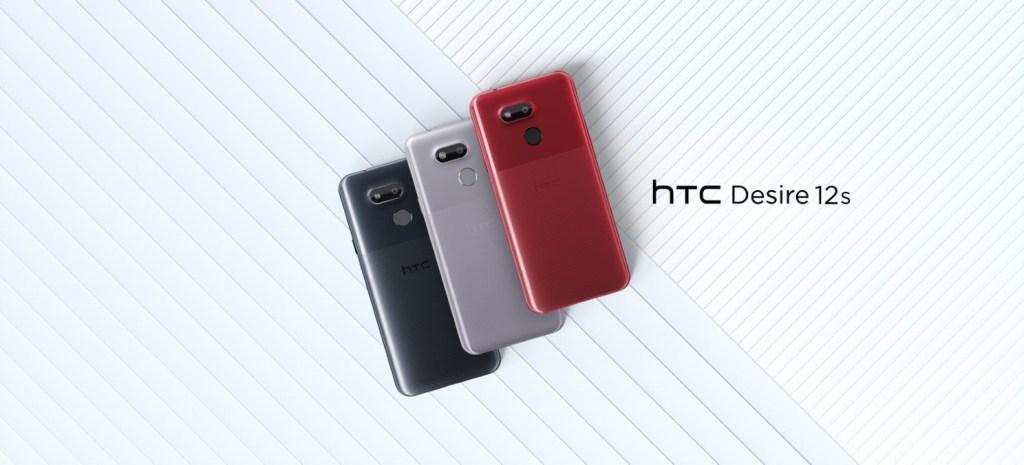 إتش تي سي تعلن عن هاتف HTC Desire 12s بسعر يبدأ من 729 ريال سعودي