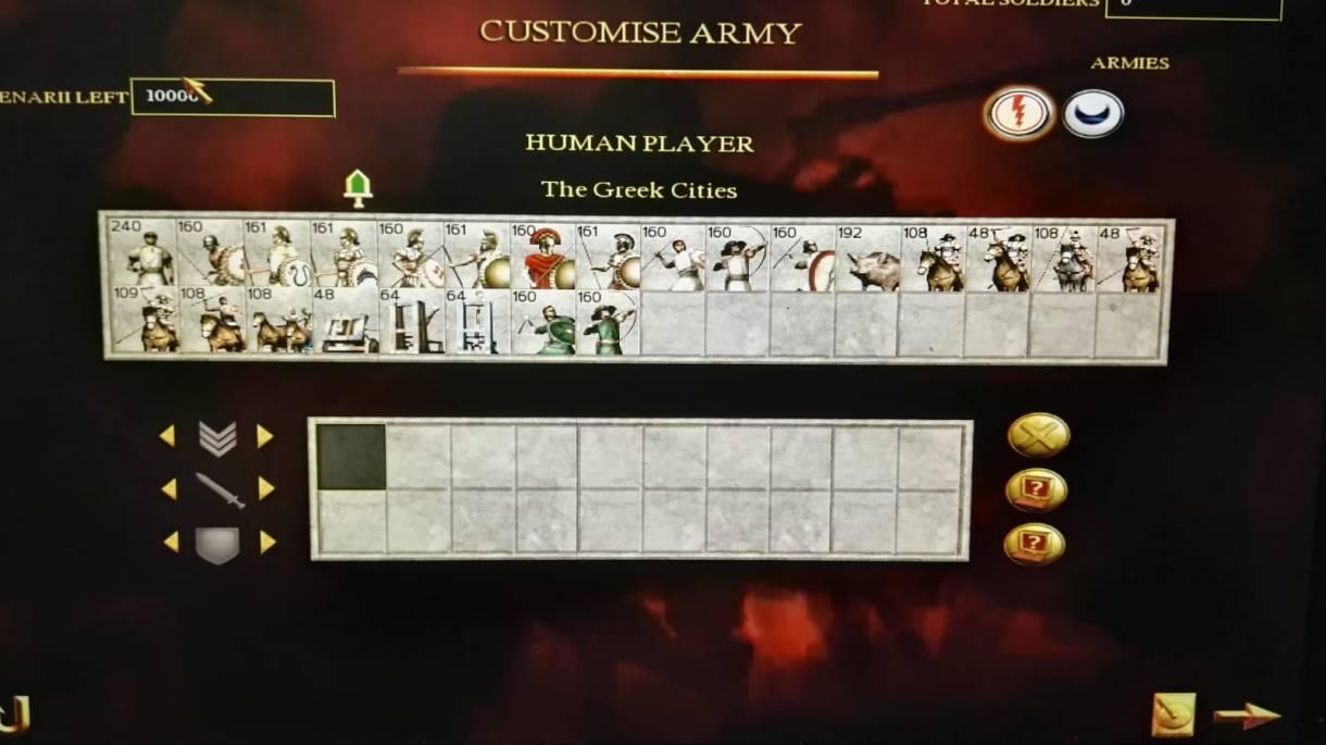 أخيرًا لعبةROME: Total War متوفّرة على أندرويد مقابل 9.99$