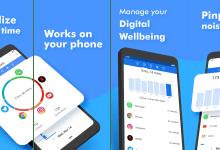 تطبيقActionDash يأتي بأدواتDigital Wellbeing على أي هاتف أندرويد