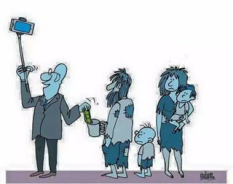 هوس وسائل تواصل اجتماعي