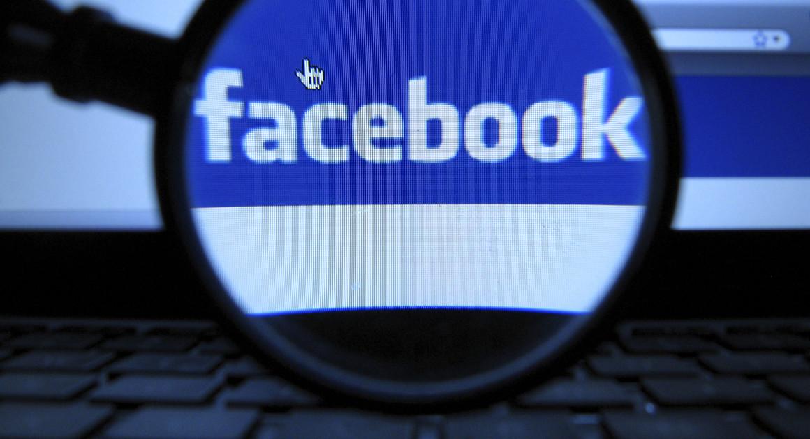 انتهاك فيسبوك لبيانات المستخدمين قد يُغرمها مليارات دولار