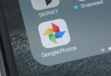 الآن تطبيق صور قوقل سيُخبِرُكَ بالصور والفيديو التي لم يتم نسخها احتياطيًا