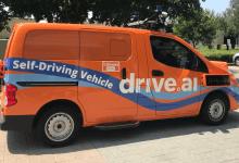 آبل تؤكد الاستحواذ على Drive.ai المطورة لتقنيات القيادة الذاتية