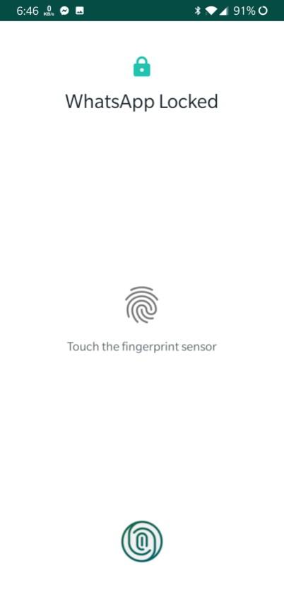 في أحدث إصدار تجريبي له تطبيق واتساب يدعم قفل بصمة الأصابع على أندرويد