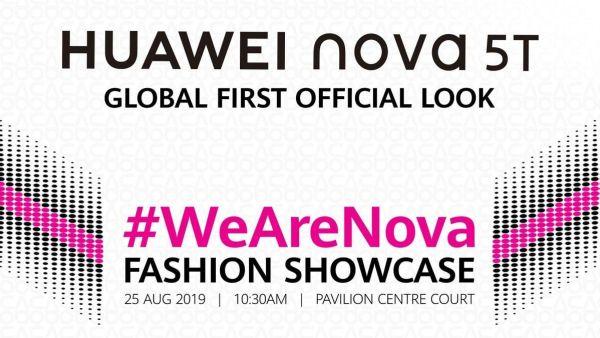 هواوي ستكشف عن هاتف Nova 5T نهاية شهر أغسطس الجاري