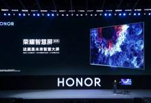 هونر تُطلق أول تلفزيون ذكي باسم HONOR Vision